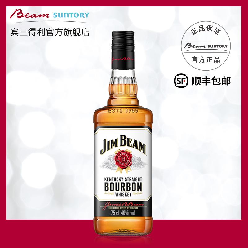宾三得利 JIMBEAM/金宾 白占边波本