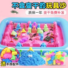 儿童太空玩具沙套装 模具大沙盘安全男孩女孩橡皮泥魔力散沙子