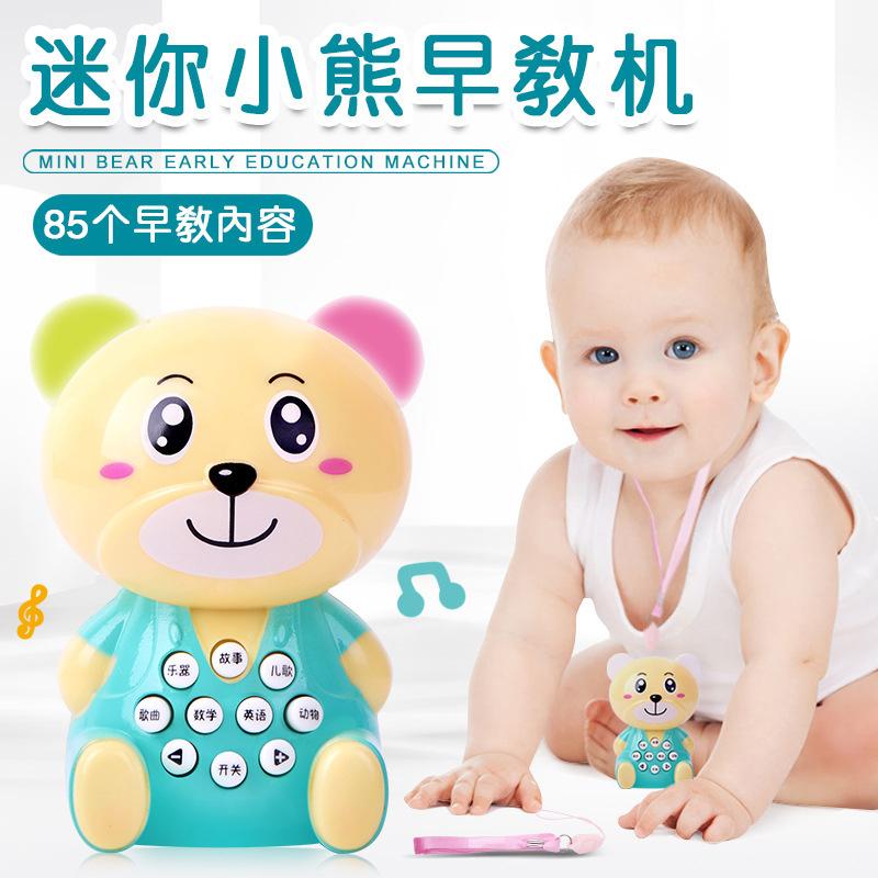 新款小熊早教故事机耳朵会发光迷你婴幼儿学习机声光故事玩具