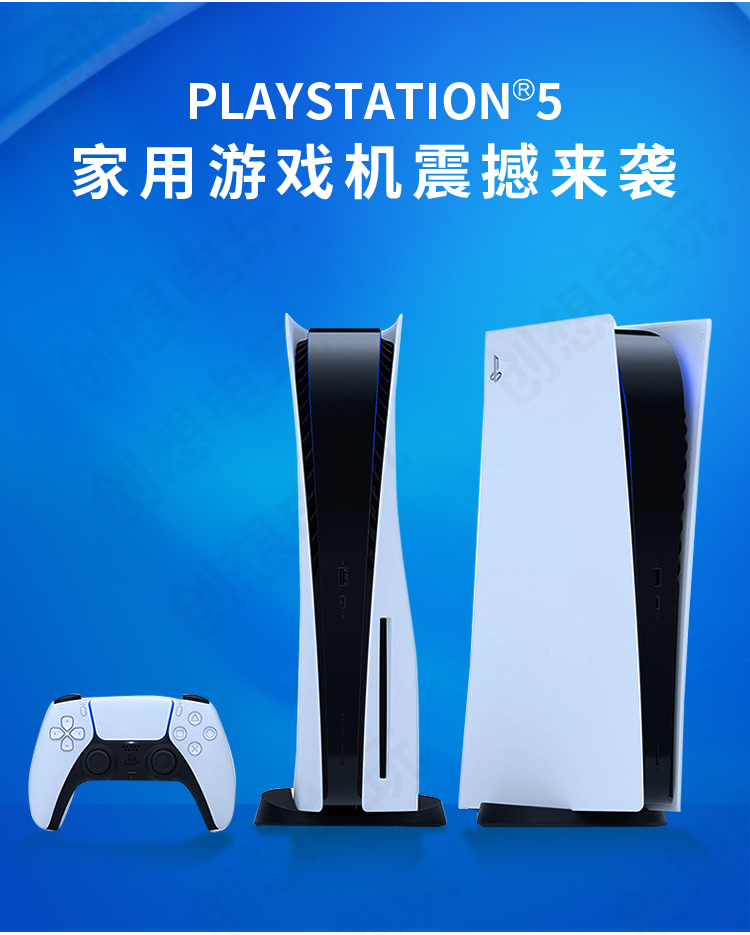 Sony ps5 game console ps5 single ps5 port version / Japanese version host CD-ROM drive version