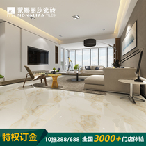 Mona Lisa Tile Privilege Deposit 10 yuan to 288 yuan tile floor tile 800*800 Jazz White