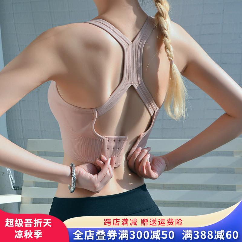 dcw运动内衣女防震跑步聚拢定型防下垂健身文胸训练美背瑜伽背心