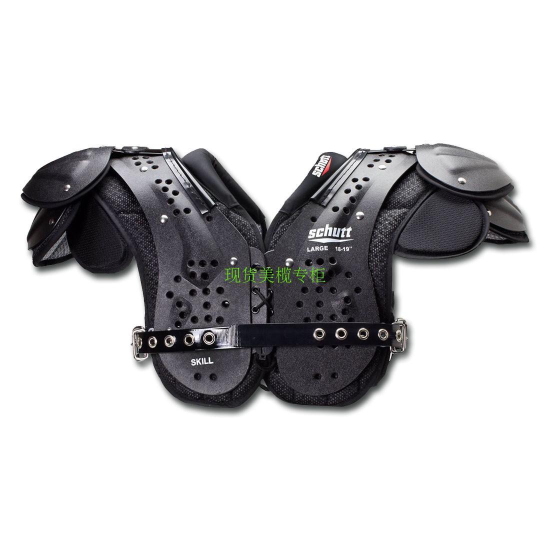 Schutt Adult Shoulder Pads удобный специальный для взрослых американский регби плечо броня