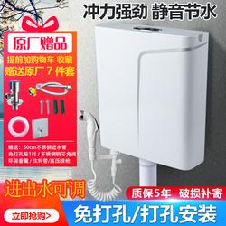 家用节能静音免打孔马桶厕所蓄冲水箱加厚蹲坑便池卫生间增压大力