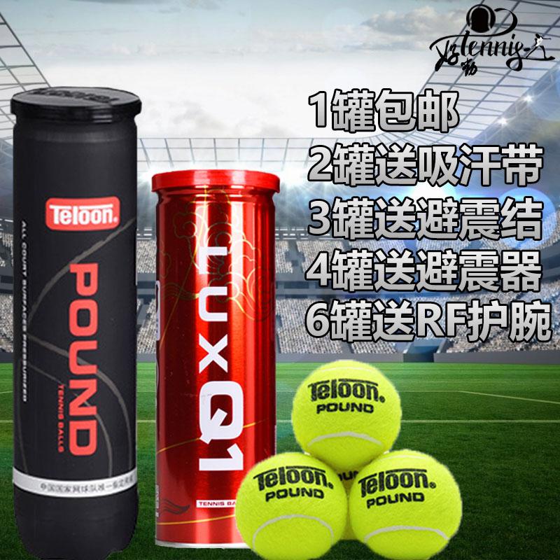 Teloon день дракона pound P4 LUXQ1 консервированный теннис устойчивость к борьбе эластичность обучение теннис специальность конкуренция теннис