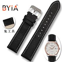 嘉年华冠琴软皮手表表带真皮男女手表带皮带配件宾卡达冠琴表链薄