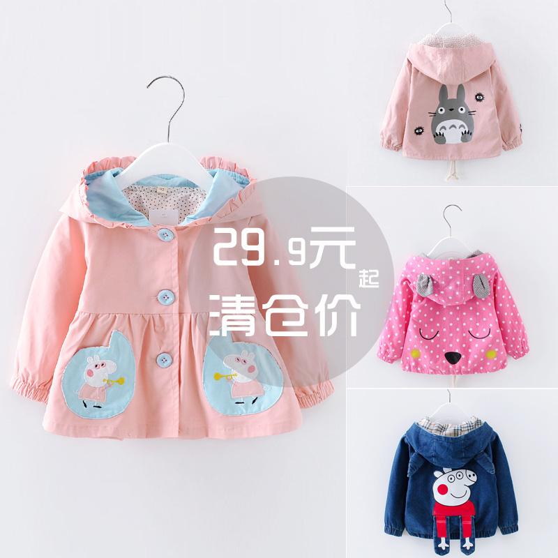 女童外套风衣秋季韩版童装女宝宝长袖洋气春秋装1-3一4岁纯棉上衣