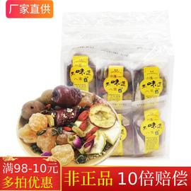 厂家直供历之源老味道八宝茶12小包 960g 手工枸杞玫瑰酱八宝茶