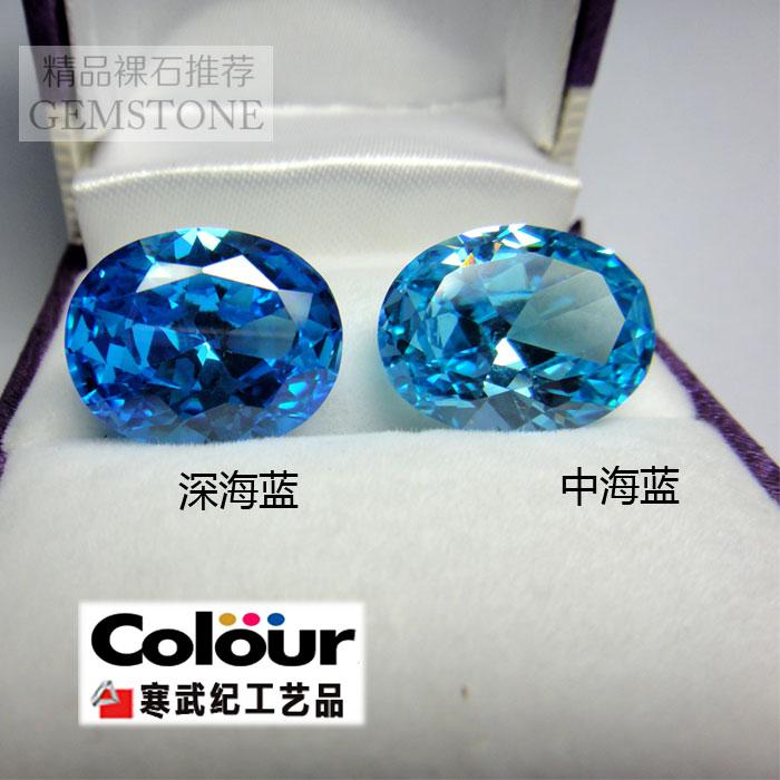 Аквамарин камень чистый прозрачный свет овальный сдаваться поверхность голый камень уход носовой платок камень синий порошок расплав горный драгоценный камень голый камень спокойствие камень