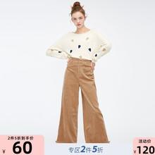 [2件5折]VeroModa春季新款民族风裤脚高腰九分休闲裤|318450508