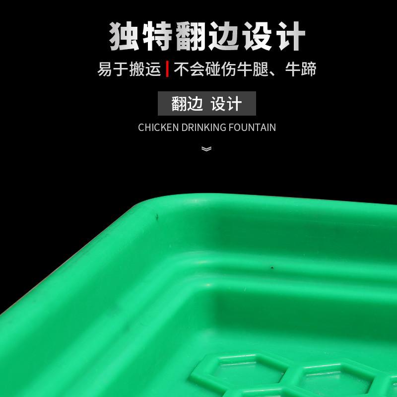 牛用足浴盆 塑料牛蹄清洗槽 加重厚蹄浴池蹄浴盆兽用设备