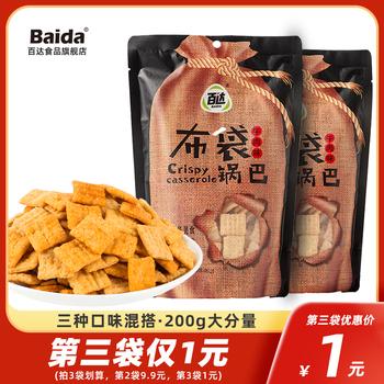百达锅巴麻辣特产小吃网红包装好吃手工休闲食品膨化小零食