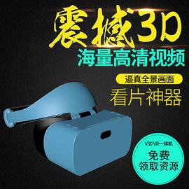 vr眼鏡虛擬現實一體機頭戴式3d高清游戲頭盔眼睛訓練儀設備智能ar圖片