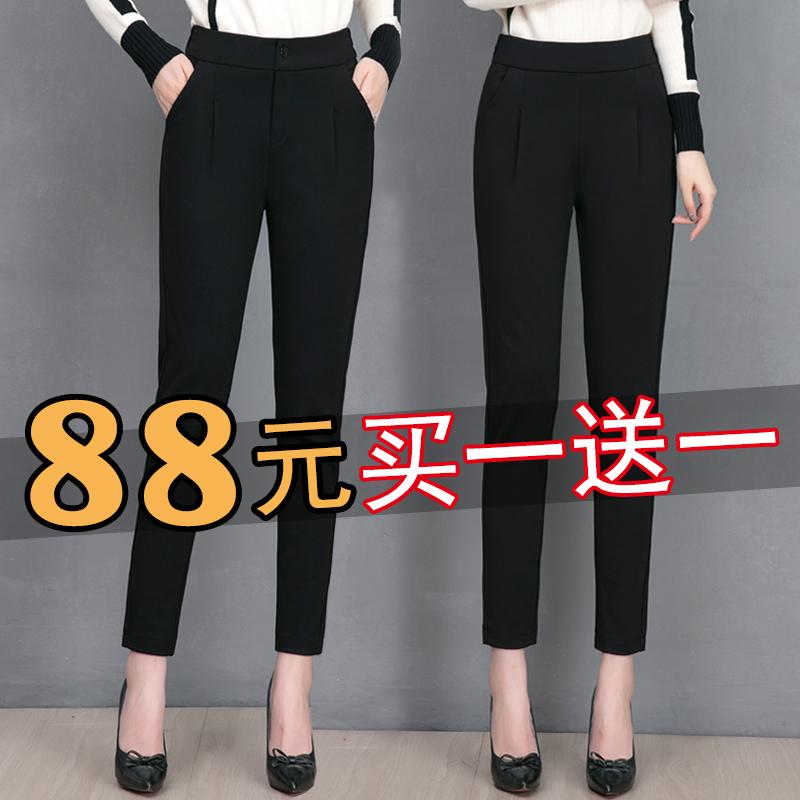 Женские повседневные костюмы Артикул 600296035765