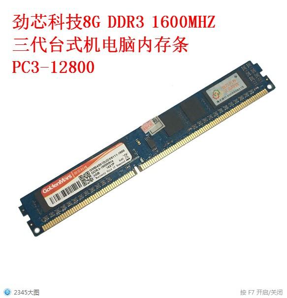 Оперативная память Артикул 588603540289