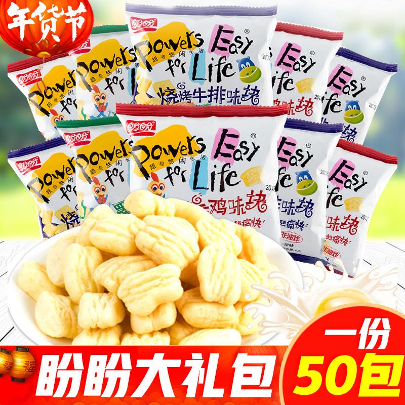 盼盼鸡味块8g*20包组合办公室休闲儿童膨化零食品小吃大礼包年货