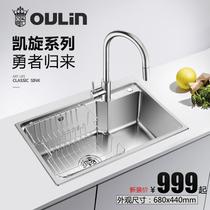 不锈钢洗碗池加厚手工水槽304厨房洗菜盆手工盆单槽箭牌水槽单槽