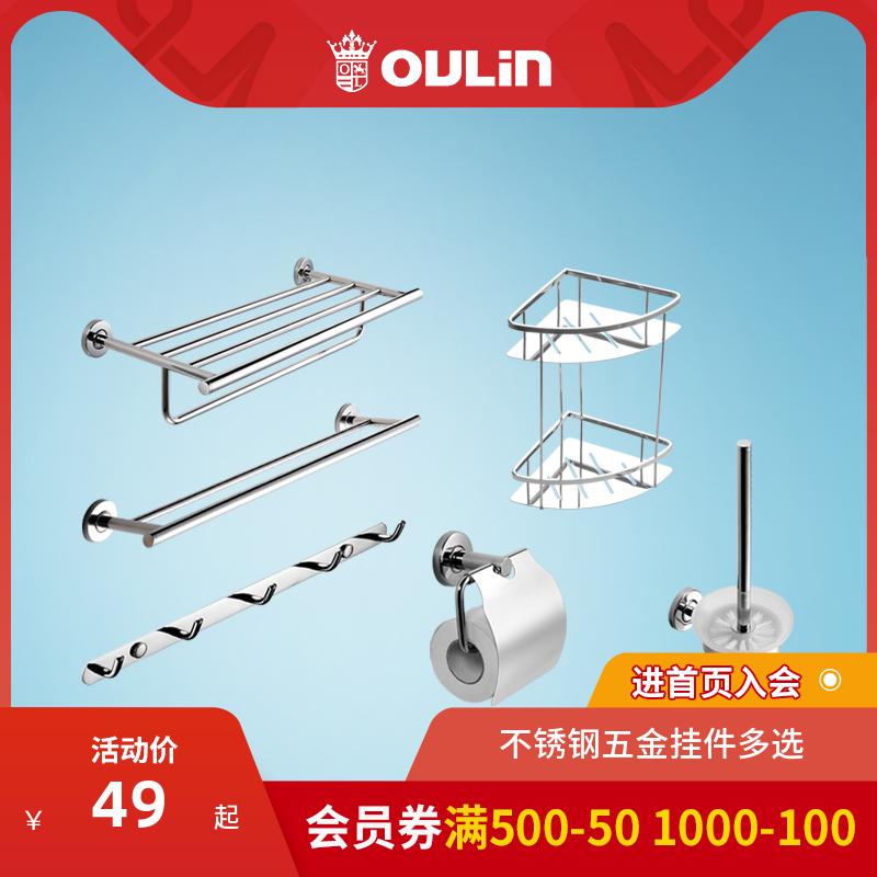 Комплект оборудования для ванной Артикул 41333510499