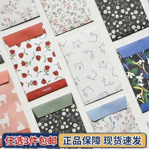 韩国Dailylike迷你贺卡3信封+3卡片祝福祝贺感谢礼物留言书信卡片