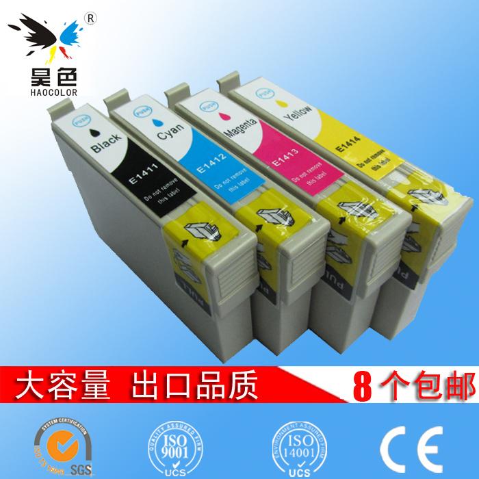昊色 兼容爱普生 EPSON T1411墨盒 141墨盒 ME330墨盒 ME33 620F