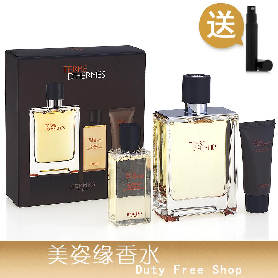 正品Hermes Terre爱马仕大地男士淡香水三件套装礼盒100ml包邮