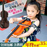 儿童乐器玩具大号儿童小提琴电吉他仿真小提琴带琴弓音乐男孩女孩