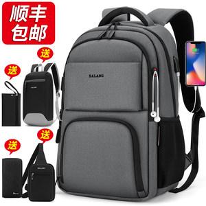 双肩包男士背包休闲旅行大容量电脑包高中初中学生书包女时尚潮流
