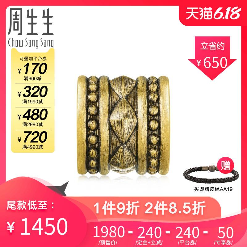 预售周生生黄金足金Charme串珠酷黑系列率性XL转运珠90392C定价