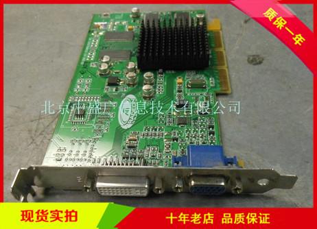 需要用券HP A8049-60520 32MB AGP显卡  现货