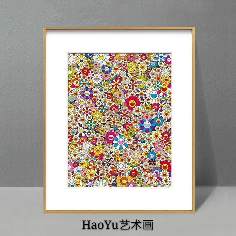 之谷波普艺术装饰画Poporoke太阳花签名限量村上隆版画