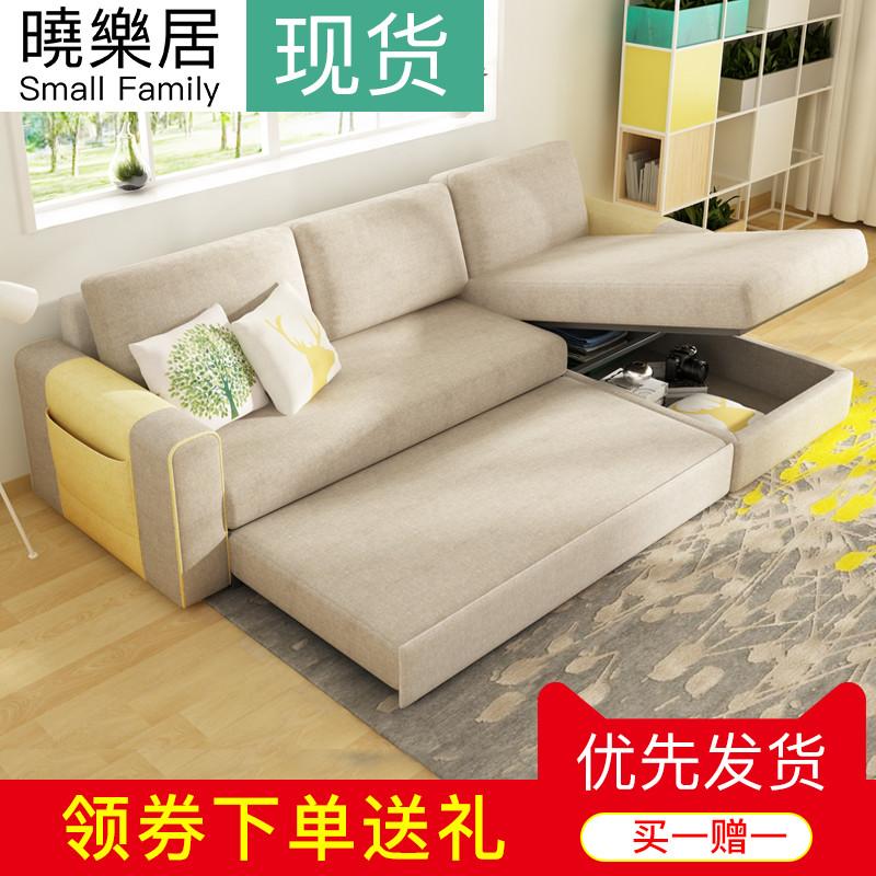 多功能沙发床可折叠客厅双人小户型1.8米简约现代储物布艺两用1.5