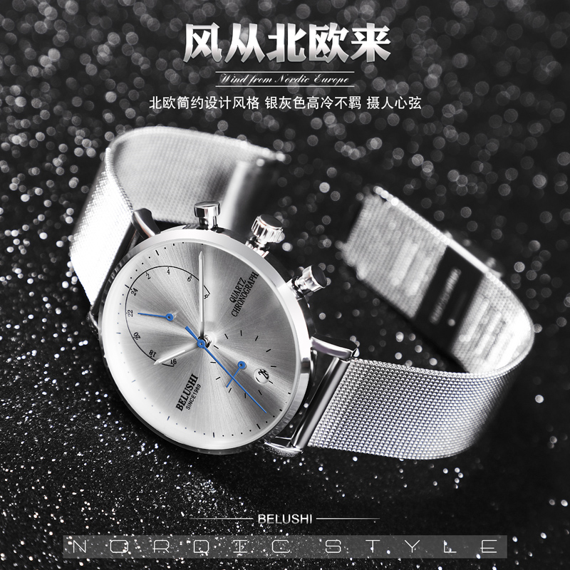 Nordic simple multi-functional thin mens watch fashion trend steel band waterproof luminous calendar student concept table