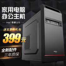 電腦主機全套臺式組裝機吃雞游戲虛擬機工作室E52670V3線程24核12