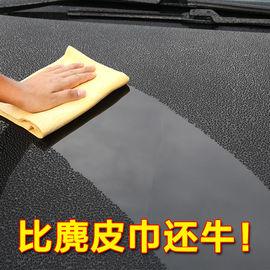汽车洗车毛巾鹿皮抹布加厚吸水玻璃头发鸡皮擦车布专用巾麂皮车用图片