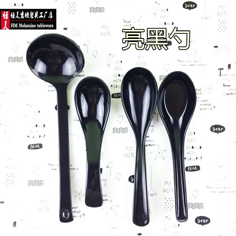 [餐具密胺] копия [瓷非塑料拉面勺小饭勺小汤勺中西餐快餐店A5] черный [勾勺]