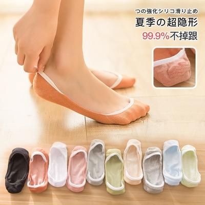 韩国女士袜套优点有哪些