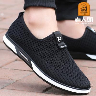 老人头男网鞋2021夏季透气休闲网面运动鞋一脚蹬懒人老北京布鞋男