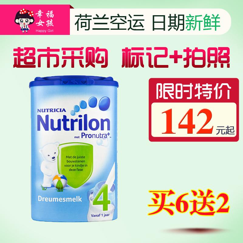 6罐送2罐 荷兰Nutrilon本土牛栏4段四段宝宝奶粉可购1段2段3段5段