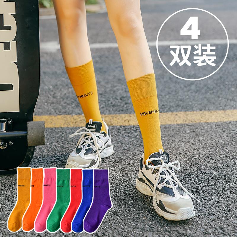袜子女中筒袜ins潮韩版运动长筒袜秋冬彩色中筒袜网红街头堆堆袜