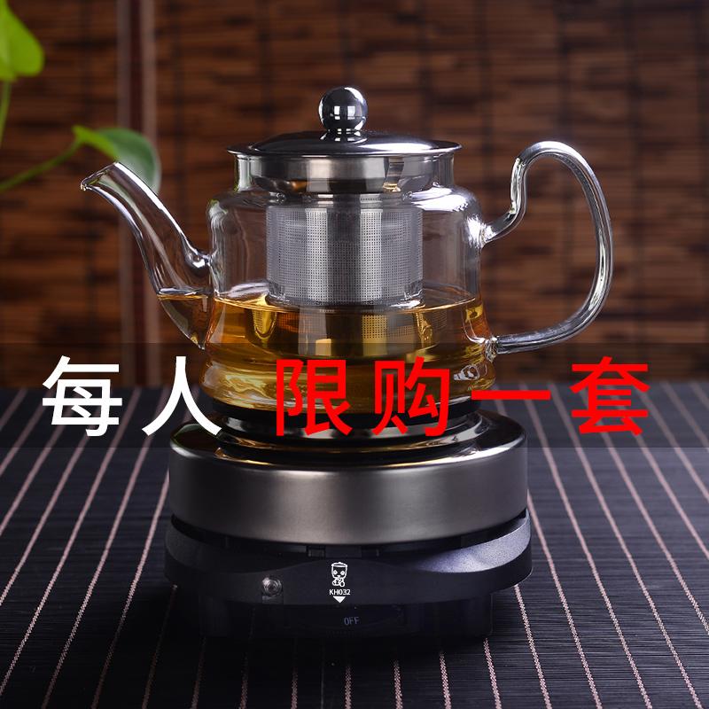 煮茶器玻璃泡茶壶小型蒸汽加热电陶炉家用普洱茶具套装泡茶器茶壶