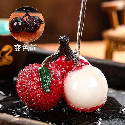 荔枝茶宠物摆件冲水变色精品可养迷你小摆件创意茶道茶具配件茶玩