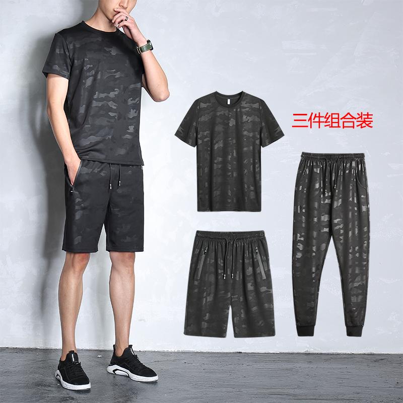 迷彩运动套装男士夏季健身跑步运动服冰丝速干休闲两件套薄款透气