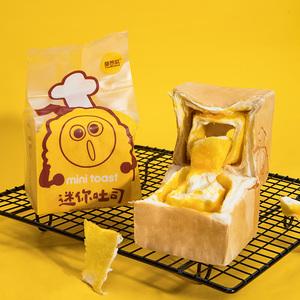 甜苦瓜 咸蛋黄纯奶手撕面包 奶香夹心吐司手工营养早餐休闲零食品