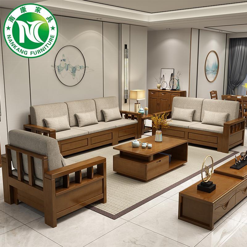 10月10日最新优惠南康家具新中式冬夏两用实木沙发