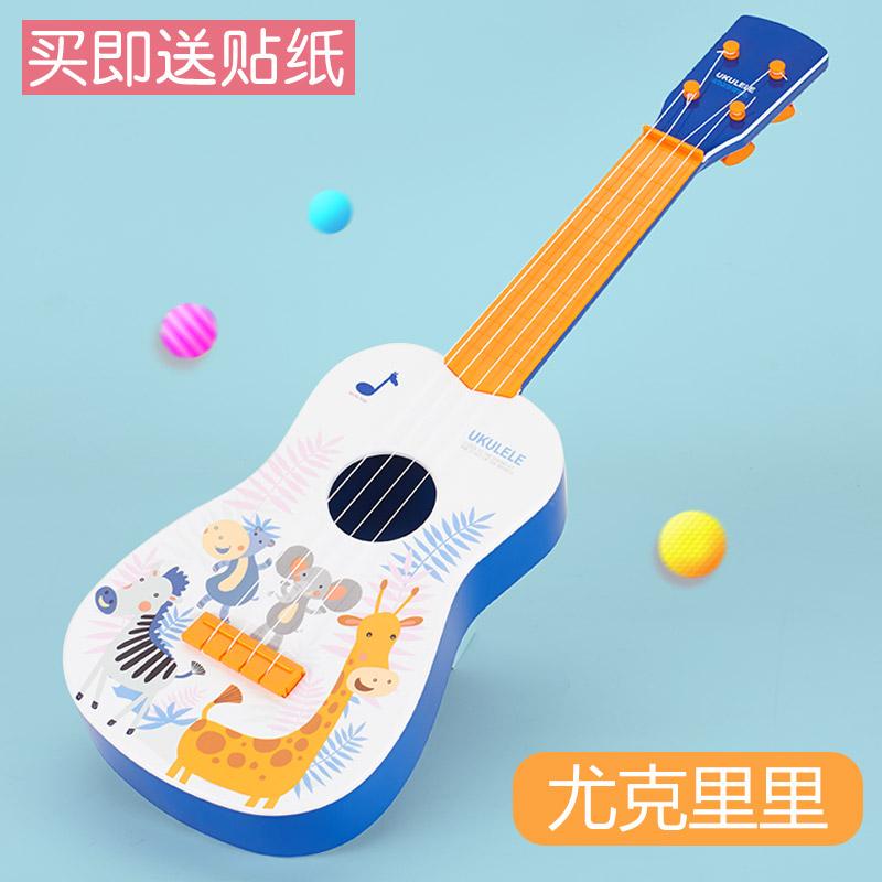 Детские гитары Артикул 596196410260