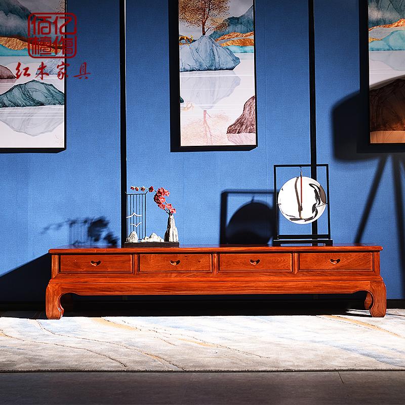 大果紫檀ミャンマーのナシの木の赤い木の家具の実際の木のテレビの箱はハリネズミの紫檀の客間の新しい中国式の戸棚に刺します。