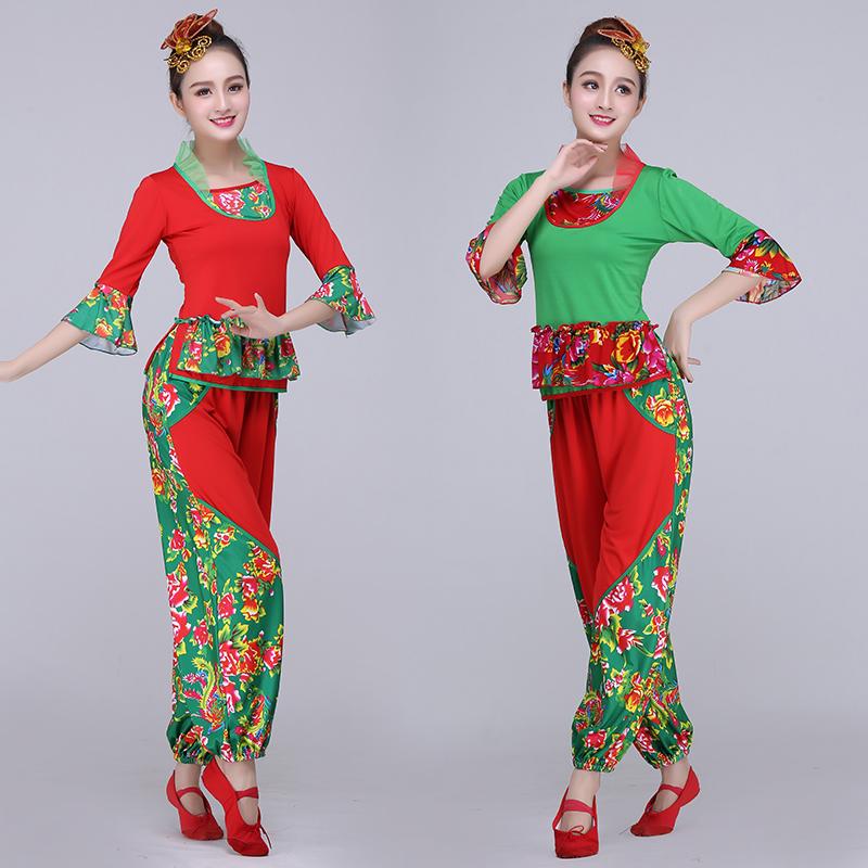 秧歌服演出服2018新款中老年扇子舞蹈套装民族风广场舞服装女成人