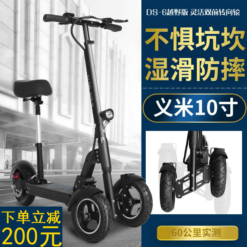 Аксессуары для мотоциклов и скутеров / Услуги по установке Артикул 581427096735