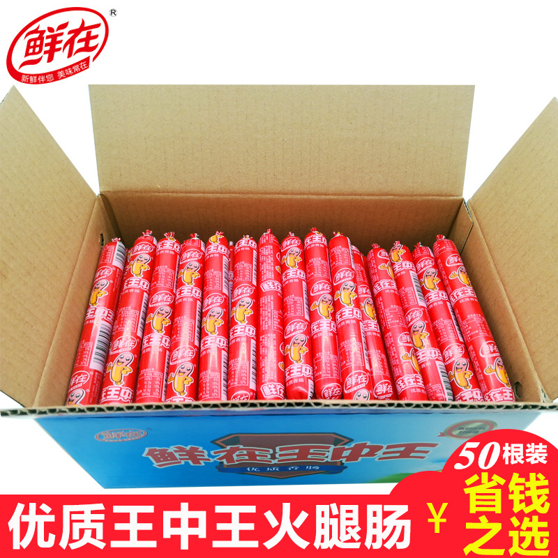 Fresh in Wang Zhongwang 38g * 30 high-quality sausage instant noodles partner sausage ham sausage whole box Snack Food