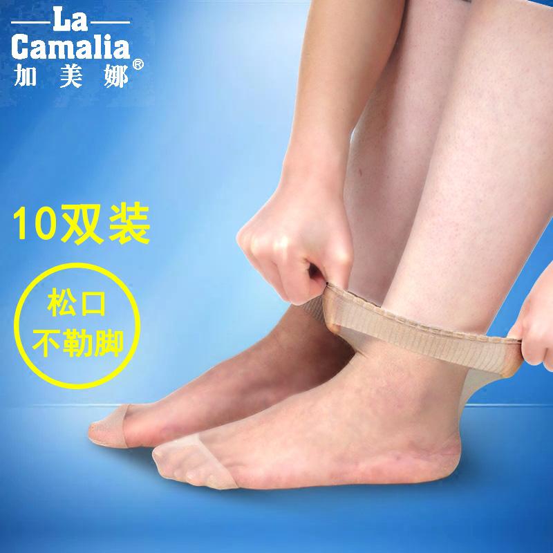 无痕孕妇松口丝袜短袜女士宽口不勒夏季超薄款中老年人袜子月子袜